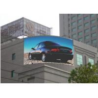 Buy cheap P12 / P10 High Brightness LED Advertising Screen Digital Signage Dies - Casting from wholesalers