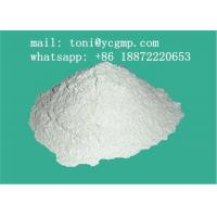 Buy cheap Primobolan Depot Masteron Primobolan Steroids Methenolone Enanthate CAS 303-42-4 from wholesalers