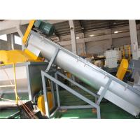 Buy cheap PET Film Plastic Recycling Washing Machine , Stainless Steel Pe Film Washing Line from wholesalers