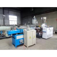 Buy cheap Durable PE PP PA PVC Single Wall Corrugated Pipe Machine 20 - 50mm from wholesalers