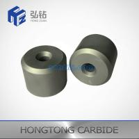 Buy cheap Professional produce tungsten carbide pallet dies with free sample from wholesalers