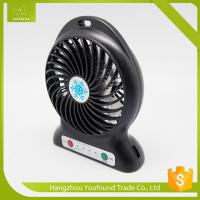 BS-5600 Battery Operated Mini Fan USB Cord Charging DC Small Plastic LED Table