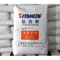 Buy cheap R903(Rutile type for pigment use) product