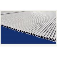 Cold Drawn Seamless Steel Tube With Heat Treatment For Motorcyle Shock Absorber