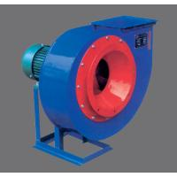 Buy cheap CF Seires Low Noise Forward Curve Centrifugal Fan from wholesalers