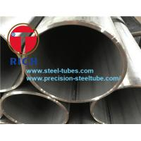 Buy cheap Electric Resistance Welded Carbon Steel Heat Exchanger Tubes ASTM A178 / SA178 from wholesalers