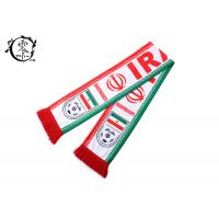 Buy cheap FIFA Iran Flag Warm Club Sublimation Scarf Printing With Logo from wholesalers