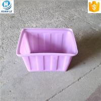Buy cheap XL-K50L small plastic tank trays flower pot for grow wholesale from wholesalers