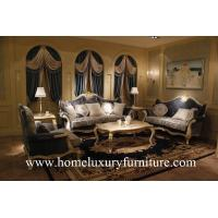 Buy cheap Living room antique furniture living room sofa New design fabric sofa FF1012 wooden frame from wholesalers