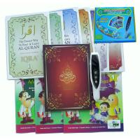 Buy cheap Arabic Alphabet Chart Reading Pen for Kids with 4GB Memory , Four Languages from wholesalers