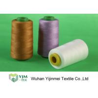 Buy cheap 3500M Spool Color Wholesale Polyester Spun Thread / Model 30/2 product