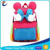 Buy cheap Cartoon Character Primary School Bag Nylon School Backpacks For Girls from wholesalers