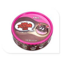 Buy cheap 300g Chocolate Tin Box Silver Inside And CYMK Printed Outside 0.23mm product