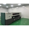 Buy cheap Cardboard 180*360dpi 780㎡/h Carton Box Inkjet Printer 15KW from wholesalers