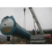Buy cheap High Pressure AAC Autoclave Steam Sterilizer High Temperature from wholesalers