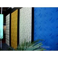 Buy cheap 3d wallpaper for living room, fireproof, waterproof, paintable, washable, recyclable from wholesalers