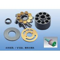 Buy cheap Yuken A37/40/45/56/70/90/140 Piston Pump Parts from wholesalers