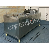 Buy cheap 2KW 300mm BOPP PVC Film Cigarette Packing Machine from wholesalers
