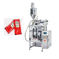 Buy cheap Automatic low cost milk water pouch packing machine price from wholesalers