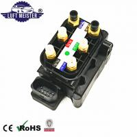 Buy cheap OE # 4H0616013 Solenoid Air Suspension Valve Block For Audi A8 4H And A7 4G from wholesalers