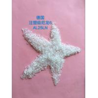 Buy cheap Clear Polyamides Glass Filled Nylon Pa 6 Raw Material For Plastic from wholesalers