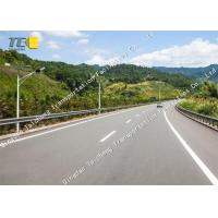 Buy cheap Outdoor Solar Powered Road Lights Smart Control System Easy Installation from wholesalers