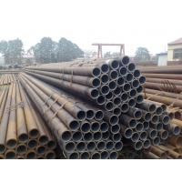 Buy cheap 20# 108*28*6 - 12m Carbon Steel Seamless Pipe ASTM Structural Steel Pipes from wholesalers