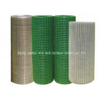 Buy cheap Dark Green Stainless Steel Wire Mesh Screen Rot Proof  For For Country Border from wholesalers