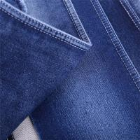 Buy cheap Apparel jeans denim fabric, denim fabric, raw denim, jeans fabric, denim cloth, denim fabric by yard from wholesalers