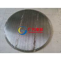 Buy cheap Mash tun wedge wire screen from wholesalers