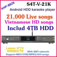 Buy cheap 21440 Vietnamese HD songs include 4TB HDD All-in-one Android Lemon karaoke player large capcuity hard drive from wholesalers