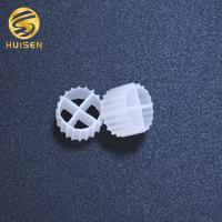 Buy cheap Sewage Treatment Plant HDPE K1 Micro Filter Media Mbbr Biofilm Carrier from wholesalers