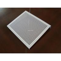 Buy cheap Regular  stagger decorative perforated stainless steel sheet  for USA, EU, Africa market from wholesalers