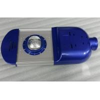 Buy cheap 40W Urban roads , Parking lot , Sidewalks exterior led lamps CE Rohs Approved from wholesalers