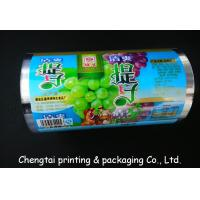 Buy cheap Environmentally Friendly Rollstock Film / Food Grade Packaging Film Roll Customized from wholesalers