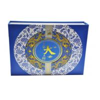 Buy cheap Gold Foil Embossed Rigid Cardboard Food Packaging Boxes For Mooncake from wholesalers