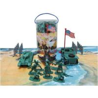 Buy cheap Military Playset from wholesalers
