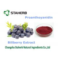 Buy cheap Bilberry Extract Antioxidant Food Supplements Dark Purple Fine Powder from wholesalers