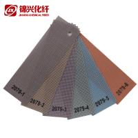 Buy cheap PVC Polyester Sunscreen Curtain Fabric , Anti UV Roller Blind Blocking Curtain Fabric from wholesalers