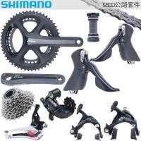 Buy cheap SHIMANO 5800 bicycle derailleur set for road frame from wholesalers