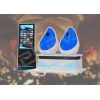 Buy cheap Space Capsule 9D Egg Cinema VR Pod Double Seats With Interactive Hydraulic Platform from wholesalers