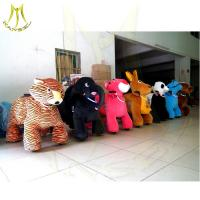 Buy cheap Hansel battery operated ride animals electric ride on animals ride on animals in shopping mall kids ride on animals from wholesalers
