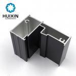 Buy cheap Aluminium Windows Powder Coating Aluminium Extrusion Profile from wholesalers