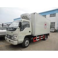 Buy cheap factory sale best price RHD forland thermo king refrigerator truck, 2017s best seller forland 4*2 cold room truck from wholesalers