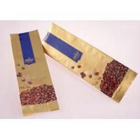 Buy cheap Three Seal Flat Bottom Paper Food Bag Food Flexible Packaging ISO 9001 from wholesalers