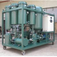 Buy cheap Series TY Turbine Oil Purification System, Turbine Lube Oil Filtration, Oil Filter Plant from wholesalers