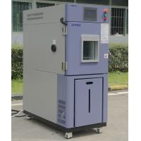 Buy cheap Stainless steel sheathed heater PID control Temperature Humidity Chamber for Battery testing from wholesalers