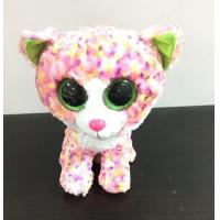 Buy cheap 2018 new design colorful big eye stuffed plush toy with customized service from wholesalers