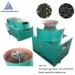Buy cheap 1 Ton/hour Ring die wet manure compost organic fertilizer pellet press granulator from wholesalers