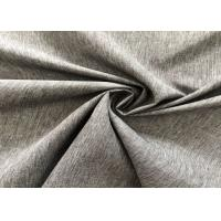 Buy cheap Black Yarn 80D Plain Outdoor Fabric Fade Resistant Breathable For Home Decoration from wholesalers